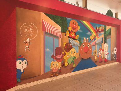 アンパンマン壁画