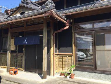 上石津隠れ家サロン (1)