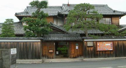 近江日野商人ふるさと館