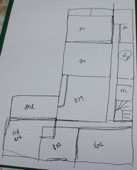 家の間取り図