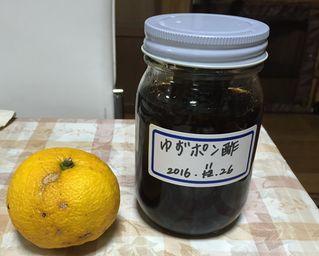 yuzuponnzu