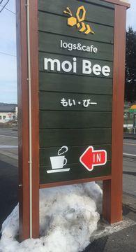 moiBeeカフェ (1)