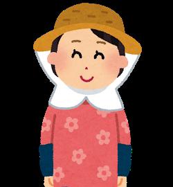 農家のおばちゃん